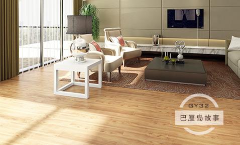 实木复合地热地板
