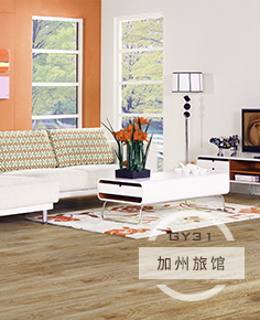 仿实木强化复合地板