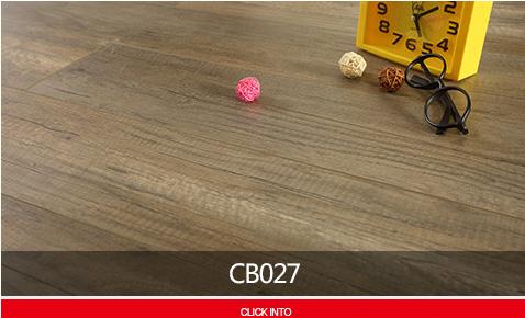荣登木塑地板