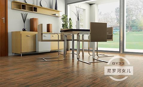 多层实木复合地板