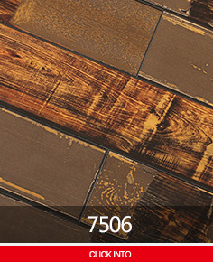 荣登强化复合木地板