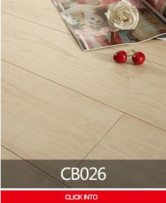 荣登实木复合地板